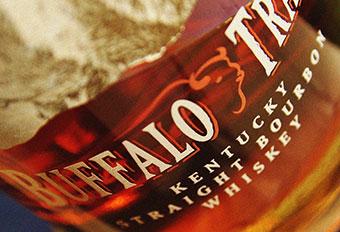 Buffalo Trace Distillery Experience